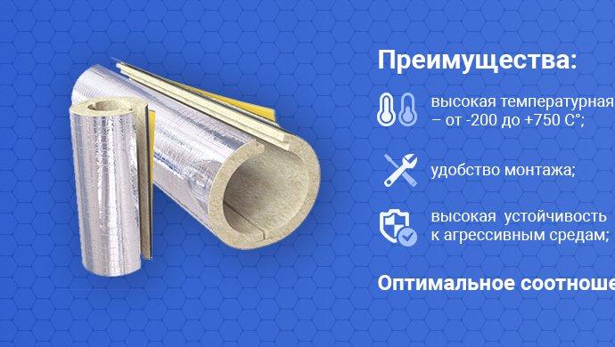 Теплоизоляция труб и трубопроводов - цилиндры теплоизоляционные