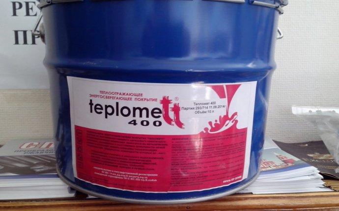 Теплоизоляция жидкая высокотемпературная Teplomett-400 для труб в