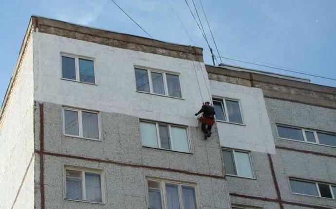 УТЕПЛЕНИЕ СТЕН СНАРУЖИ в Воронеже